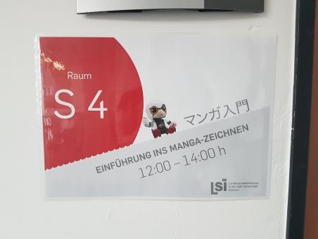 20170722_110425