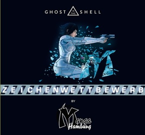 Ghost in the Shell Wettbewerb